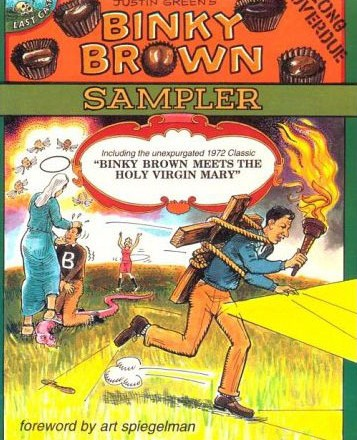 Justin Green's Binky Brown Sampler