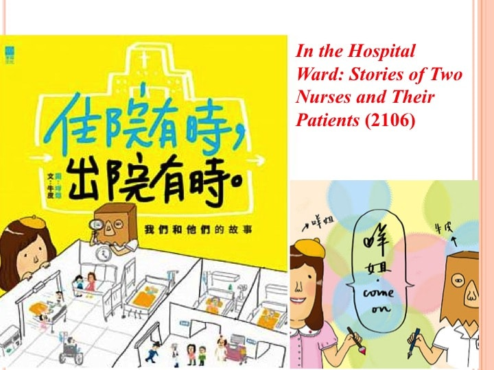 Listen to the Doctors: Graphic Medicine in Taiwan | Graphic